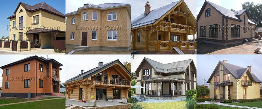 цена дома из газобетона в Архангельске